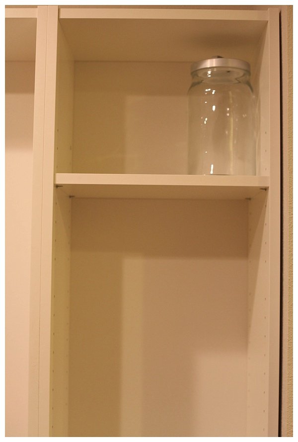 Kitchen Pantry Cabinet Ikea. Believe it or not this IKEA Hack Billy Bookcase  Kitchen Pantry using Ikea bookcase